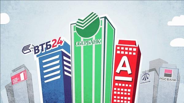 Сегодня взять кредит под залог спецтехники можно в любом банке страны