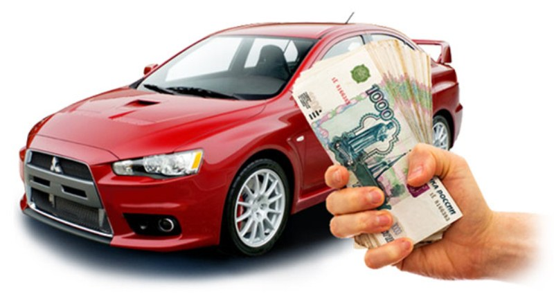 Кредит под залог автомобиля, оформленный в автоломбарде, – это мгновенное получение денег в удобной для клиента форме