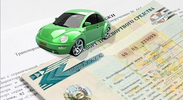 Кредит под залог авто выдается только при наличии оригинала ПТС и свидетельства о регистрации ТС
