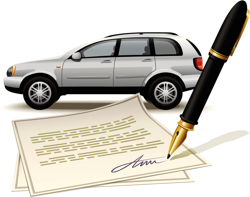 Регистрация залога транспортного средства