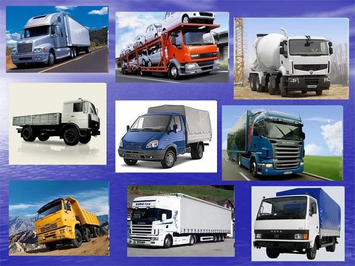 По техническим характеристикам авто считается грузовым, если конструкция предполагает соединенные кузов, кабину и раму
