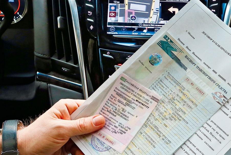 Список документов обязателен