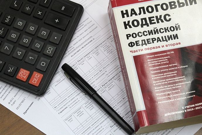 Налогооблажение в сфере кредитования под авто