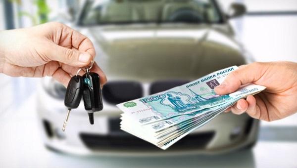 Залог автомобиля
